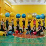 Группа «Ритмическая гимнастика». Группа «Леди фитнес».